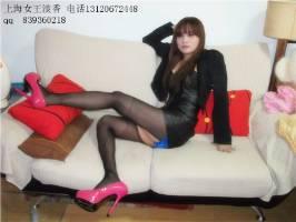 上海有哪些医疗女王